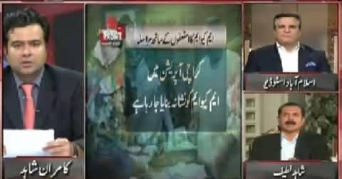 On The Front PART-2 (Why Speaker Didn't Accept MQM Resignations?) – 12th August 2015