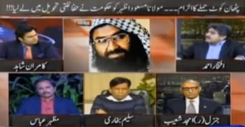 On The Front (Pathankot Attack: Govt Arreste Maulana Masood Azhar) - 13th January 2016