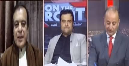 On The Front (PDM Mein Ikhtalafat) - 4th January 2021