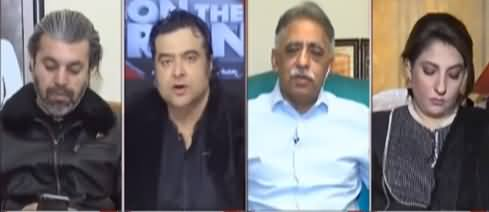 On The Front (PDM's Show Cause Notice, ANP Leaves PDM) - 6th April 2021