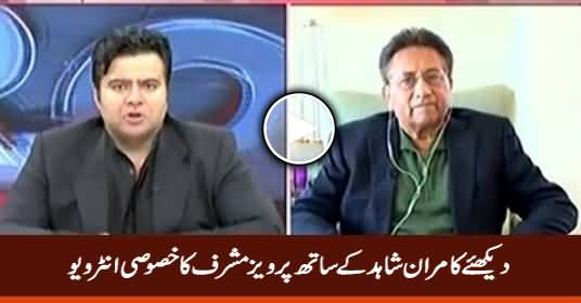 On The Front (Pervez Musharraf Exclusive Interview) - 19th December 2016