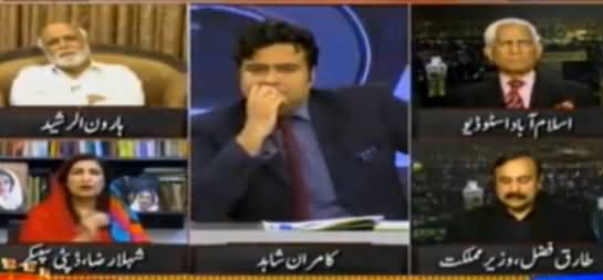 On The Front (Pervez Musharraf Case) - 16th March 2016