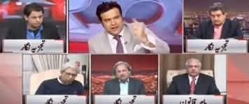 On The Front (Pervez Musharraf Death Sentence) - 17th December 2019