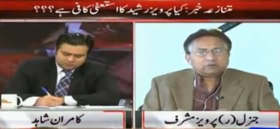 On The Front (Pervez Musharraf Exclusive Interview) - 7th November 2016