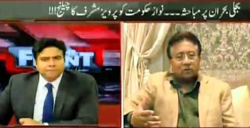 On The Front (Pervez Musharraf Exclusive Interview) - 9th August 2016