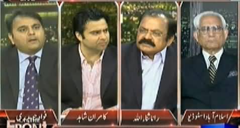 On The Front (Pervez Musharraf Par Adalat Ne Fard e Jurm Ayed Kardi) – 31st March 2014