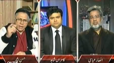 On The Front (Pervez Musharraf Trial: Hassan Nisar Vs Ansar Abbasi) – 27th January 2014