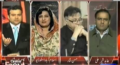 On The Front (Pervez Musharraf Trial: Pakistan Par Kya Asraat Hongey?) – 15th January 2014