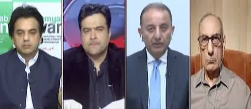 On The Front (PM Imran Khan's Gwadar Visit) - 5th July 2021