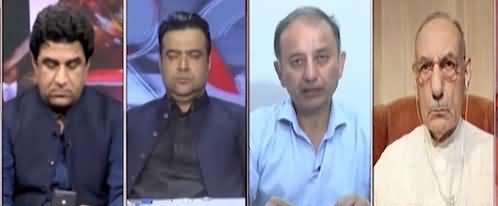 On The Front (PM Imran Khan's Statement, Right or Wrong?) - 28th June 2021
