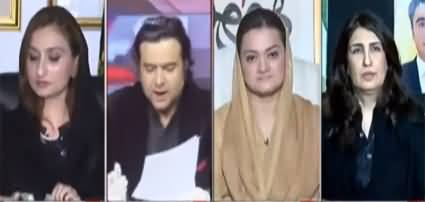 On The Front (PM Imran Khan Taunts Opposition) - 17th September 2020