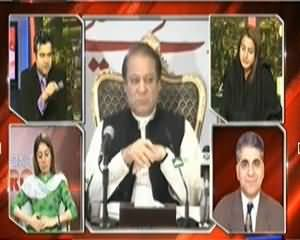 On The Front (PM Youth Loan Program Raising Many Questions) - 8th December 2013