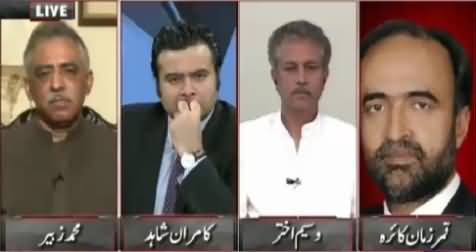 On The Front (PMLN in Trouble Due to Nandipur Power Project) – 17th September 2015