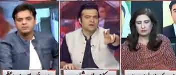 On The Front (PMLN, PPP Left Maulana Alone) - 6th November 2019