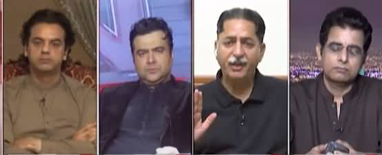 On The Front (PMLN's Allegations of Rigging on AJK Elections) - 27th July 2021