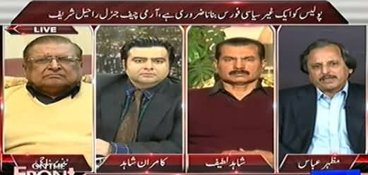 On The Front (Police Ko Ghair Siasi Banaya Jaye - Army Chief) - 16th February 2015