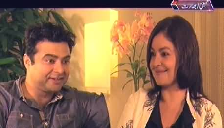 On The Front (Pooja Bhatt Exclusive Interview) – 29th April 2014