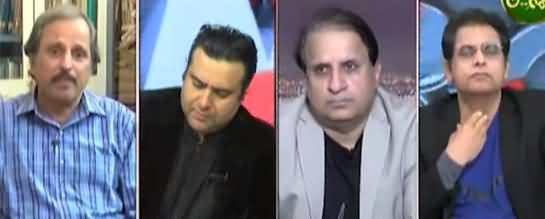 On The Front (Poor Governance, Inflation) - 19th October 2021
