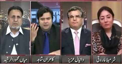 On The Front (PPP Allegations of Terrorism on PMLN) – 14th September 2015