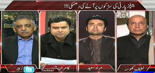 On The Front (PPP Ki Sarkon Par Aane Ki Dhamki) – 10th February 2015