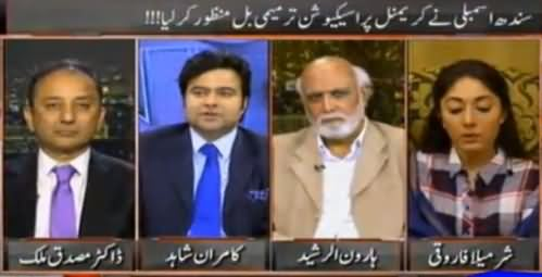 On The Front (Prime Minister & Army Chief in Saudi Arabia) – 18th January 2016