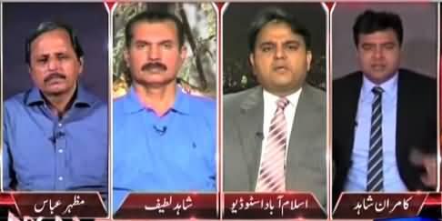 On The Front (Prime Minister Nawaz Sharif Karachi Visit) – 30th June 2015