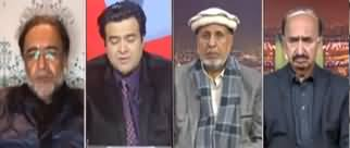On The Front (Prime Minister's Policies in Punjab & KP) - 29th January 2020