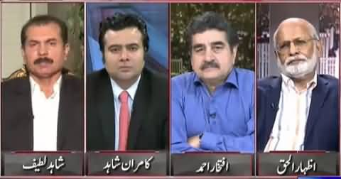 On The Front (Progress in Imran Farooq Murder Case) – 16th September 2015