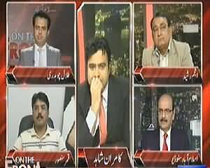 On The Front (PTI and PMLQ Going to Form Grand Alliance Against Govt) - 13th May 2014