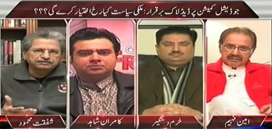 On The Front (PTI Assemblies Mein Wapis Nahi Aye Gi) - 26th January 2015