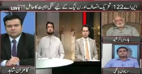 On The Front (PTI Aur PMLN NA-122 Par Sargarm) – 1st October 2015