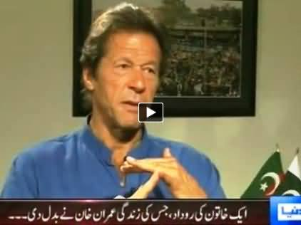 On the Front (PTI Chairman Imran Khan Exclusive Interview) - 8th May 2014