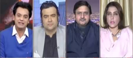 On The Front (PTI Foreign Funding Case) - 19th January 2021