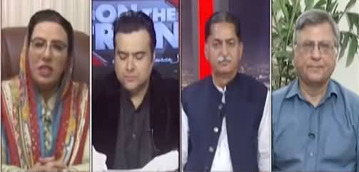 On The Front (PTI Govt Failed To Bring Back Nawaz Sharif?) - 4th August 2021