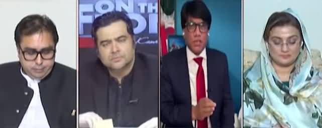On The Front (PTI Govt Vs British Pakistani Reporter) - 30th September 2021