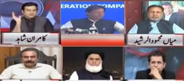 On The Front (PTI Govt Vs Maulana's March) - 21st October 2019