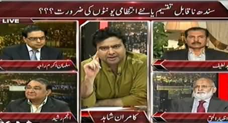 On The Front (PTI Jalsas Changed the Direction of Politics) – 21st October 2014
