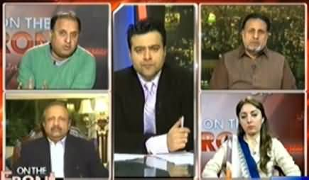 On The Front (PTI Ki Lahore Mein Tsunami, Awak Ko Kis Had Tak Relief De Gi?) – 21th December 2013