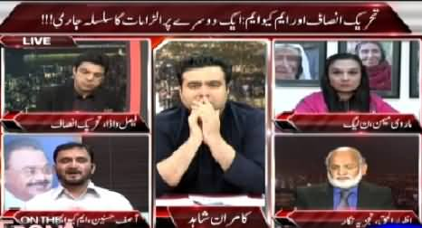 On The Front (PTI & MQM Attacks On Each Other) – 30th March 2015