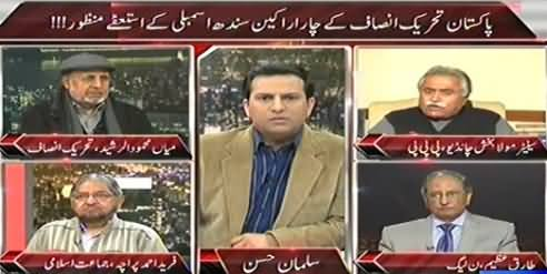 On The Front (PTI Resignations Accepted in Sindh Assembly) - 21st January 2015
