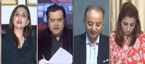 On The Front (PTI's Defeat In Daska Election) - 12th April 2021