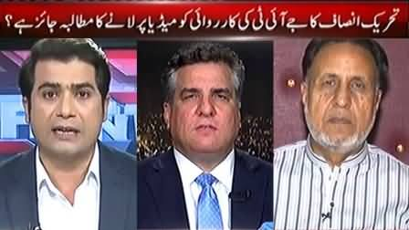 On The Front (PTI's Demand About Panama Case JIT) - 9th May 2017