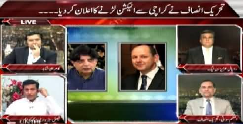 On The Front (PTI To Contest Election From Karachi) – 18th March 2015