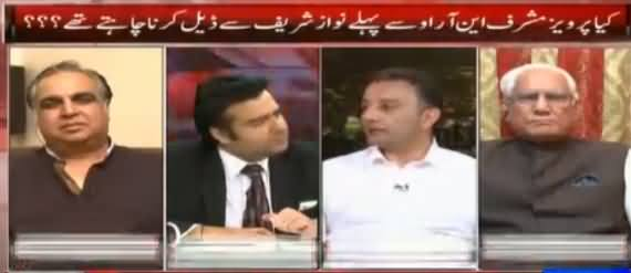 On The Front (Punjab Aur Sindh Mein Siasi Hulchul) - 28th March 2017