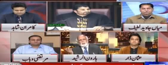 On The Front (Qaumi Assembly Ka Hungama Khaiz Ijlas) - 12th December 2018