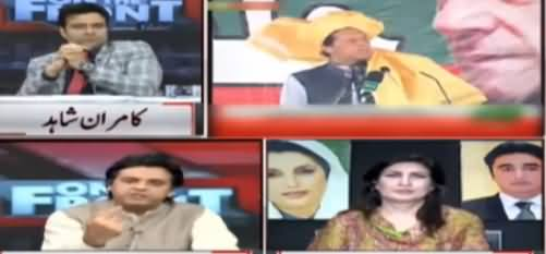 On The Front (Ramzan Mein Mehngai, Awam Pareshan) - 6th May 2019