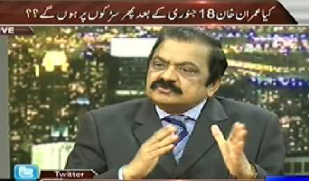 On The Front (Rana Sanaullah Exclusive Interview) – 15th January 2015