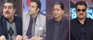 On The Front (Rana Sanaullah ki Zamanat Manzoor) - 24th December 2019