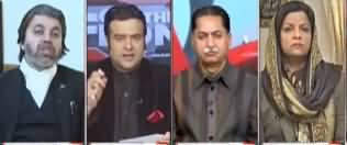 On The Front (Rana Sanaullah Vs Shehryar Afridi) - 14th January 2020