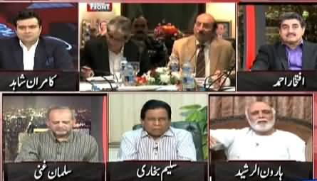 On The Front (Rangers Ke Paas Ikhtiarat Rahein Ge - Ch. Nisar) – 8th July 2015